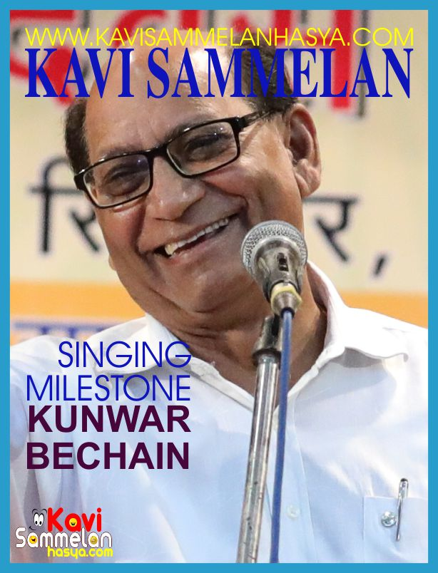Kavi Sammelan Booking Contact 9868573612