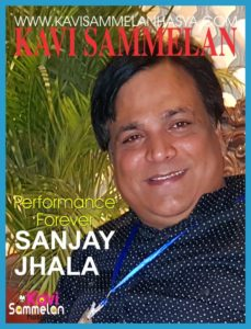 Contact Number of Sanjay Jhala