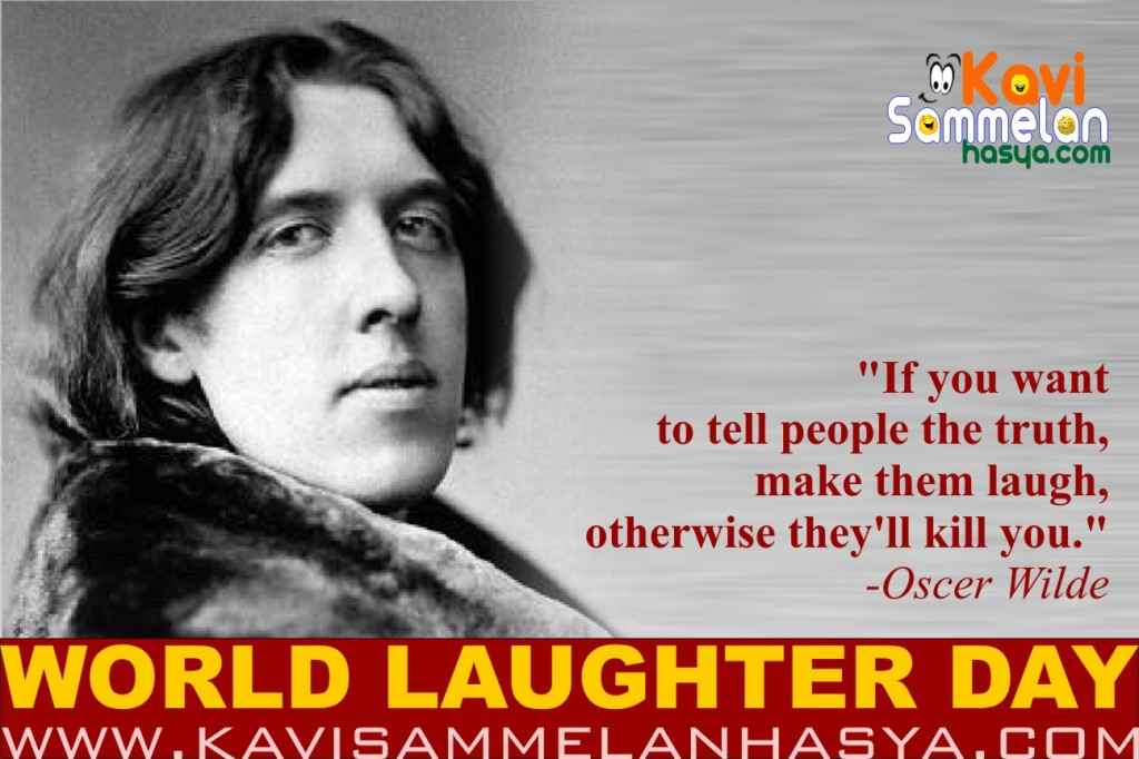 World Laughter Day Quotes (2)