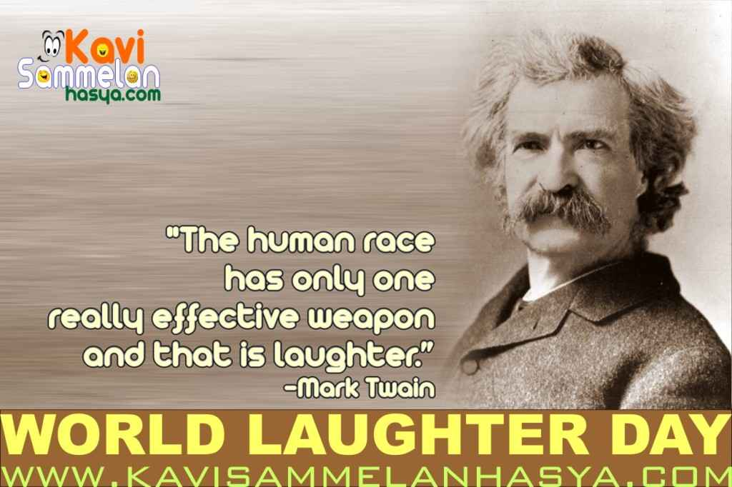 World Laughter Day Quotes (4)
