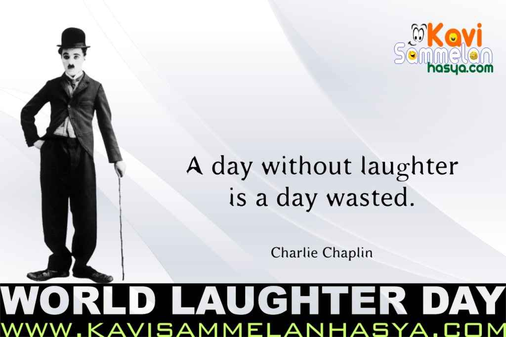 World Laughter Day Quotes (6)