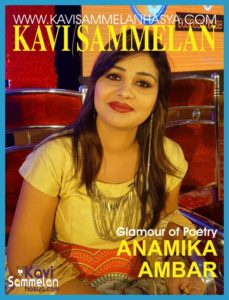 Contact Number of Anamika Amber