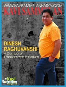 Contact Number of Dinesh raghuvanshi