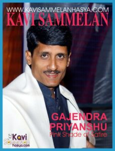 Contact Number of Gajendra Priyanshu