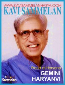 Contact Number of Gemini Haryanvi
