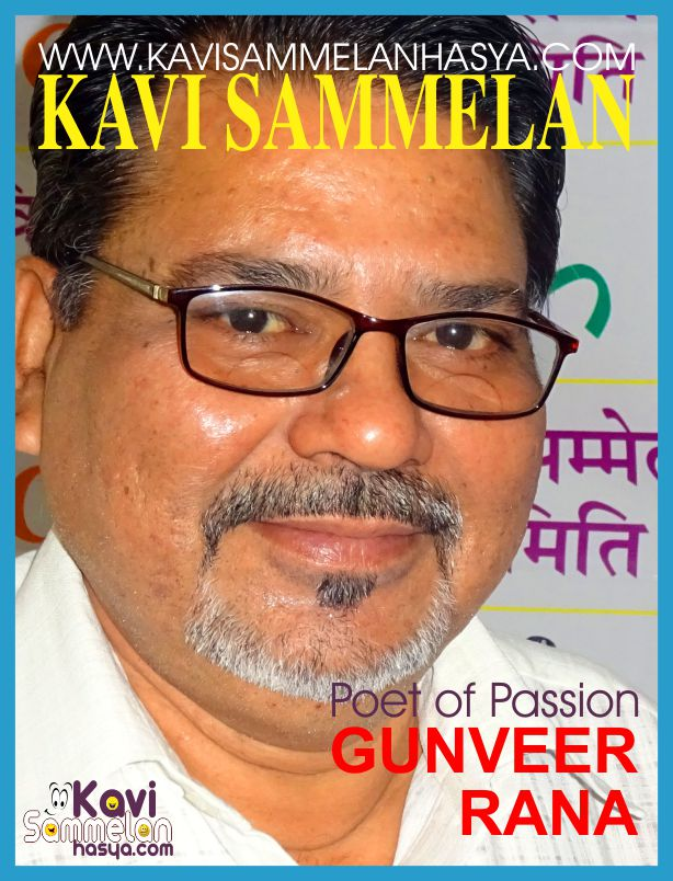 Contact Number of Gunveer Rana