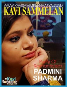 Contact Number of Padmini Sharma