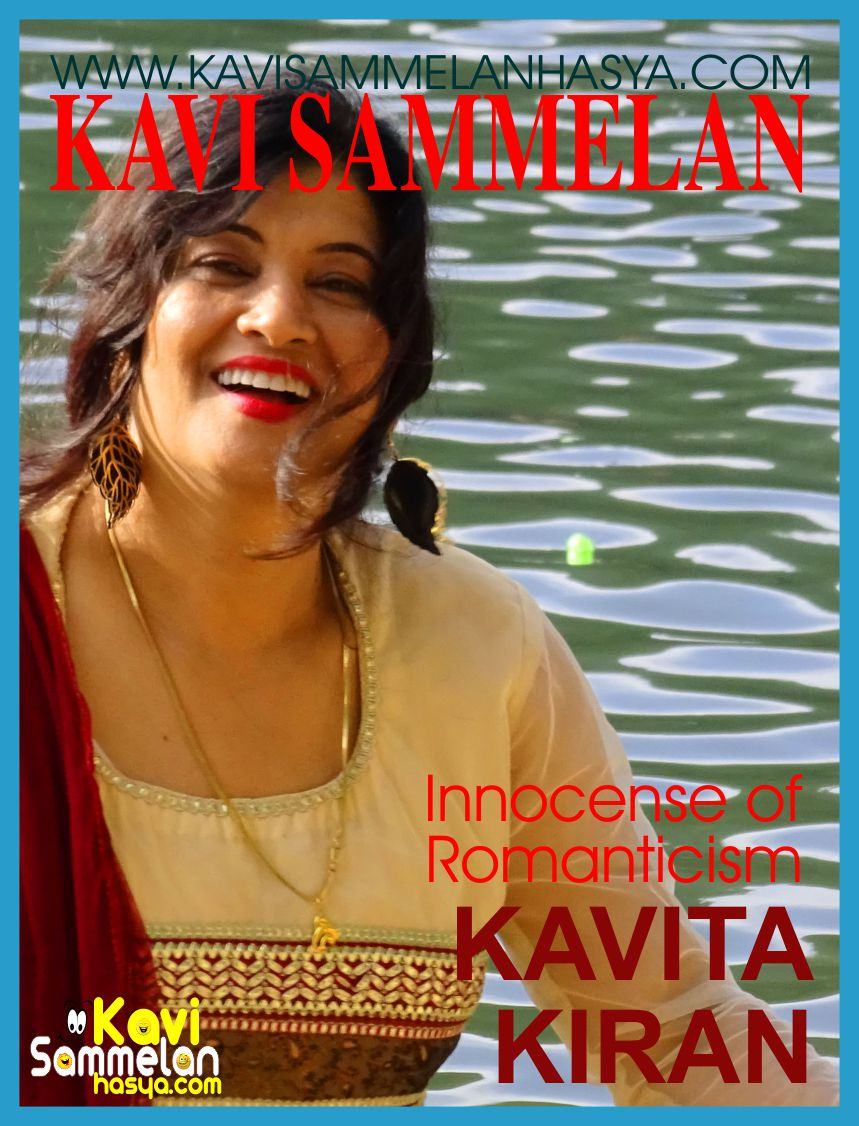 Contact Number of Kavita Kiran