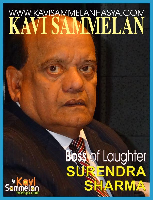 Surender Sharma Contact Number