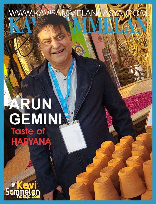 Book Arun gemini