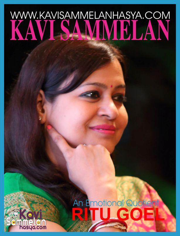 Kavi Sammelan Booking Contact 9868573612