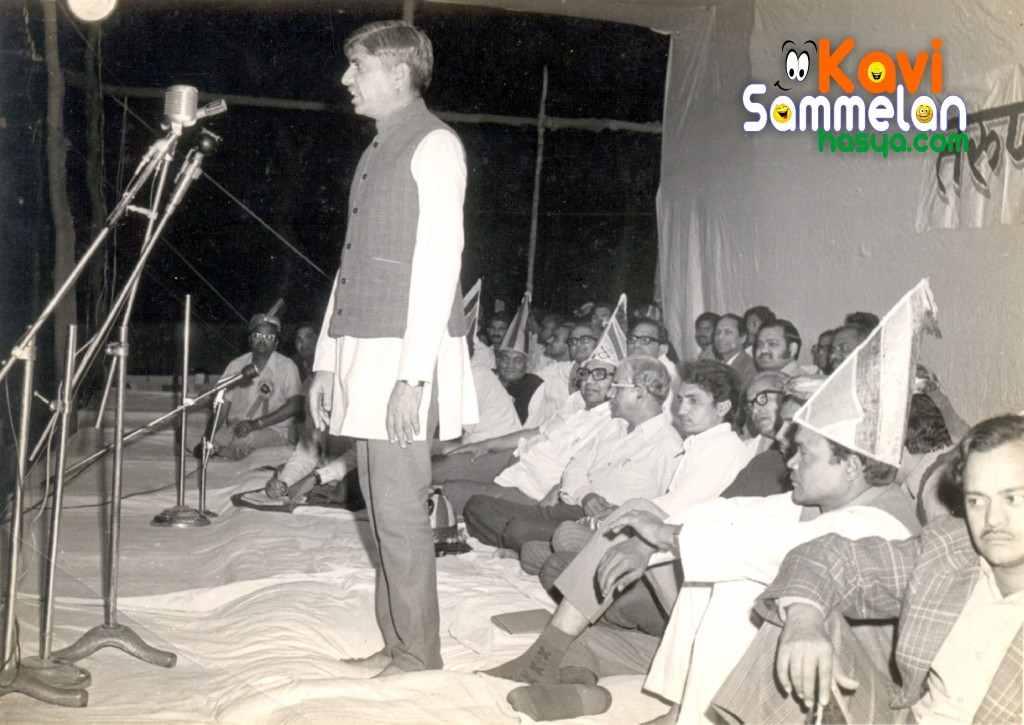 Hasya Kavi Gemini Haryanvi