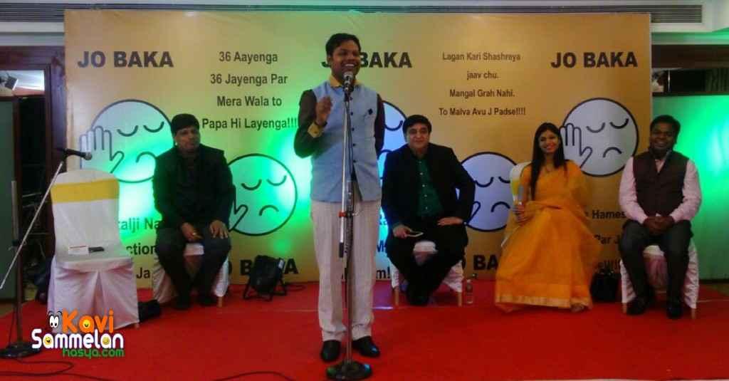 Hasya Kavi Chirag Jain performing in Wedding Event