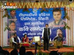 Chirag Jain, Poonam Verma, Vedprakash Ved, Charan jeet Charan & Sunil Vyas