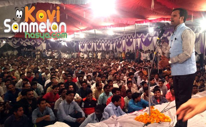 Kavi Sammelan in Bahadurgarh Haryana
