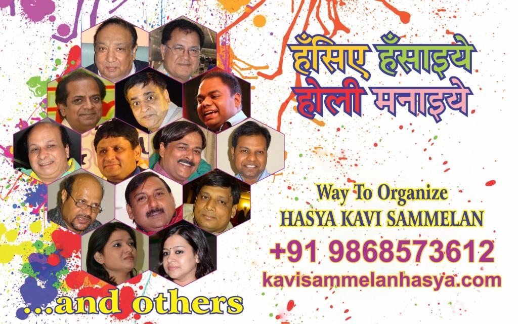 Hasya Kavi Sammelan Organiser Booking Contact