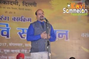 Hasya Kavi Sammelan, Devnagar, Delhi