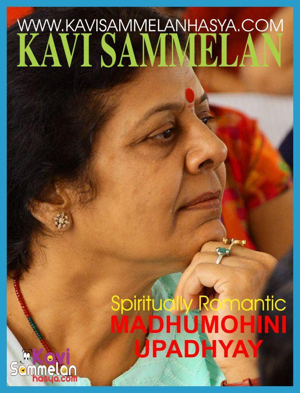 Contact Number of Madhumohini Upadhyaya