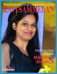 Manisha Shukla