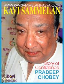 Pradeep Choubey