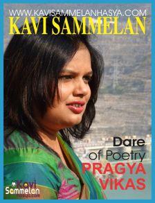 Pragya Vikas