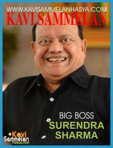 Surendra Sharma